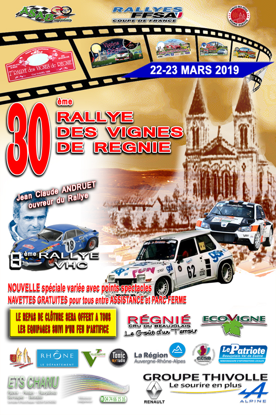 Rallye Pea Des Vignes De Regnie Vhc